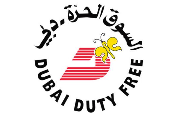 Cubiks Client Dubai Duty Free Logo